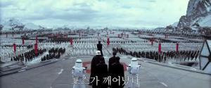 FORCE-KOREAN