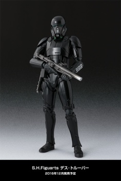 SH-Figuarts-Death-Trooper-Action-Figure