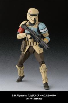 SH-Figuarts-Rogue-One-Scarif-Stormtrooper-Figure